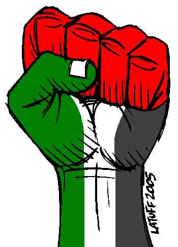 CONTRO IL MASSACRO DI GAZA