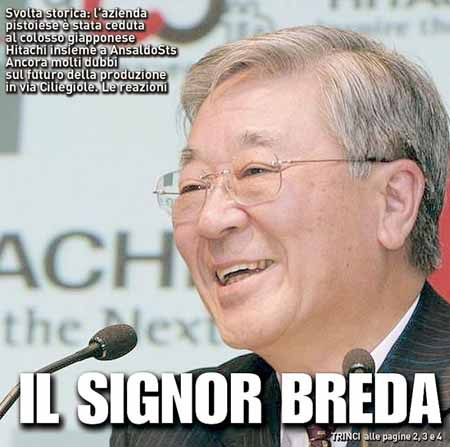 LA BREDA SE NE VA. DOCUMENTI