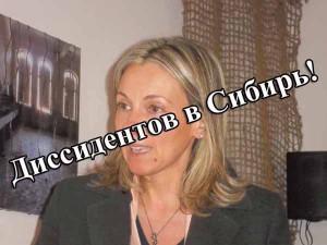 Simona-Laing-in siberia