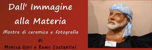 """""""DALL'IMMAGINE ALLA MATERIA"""" CERAMICA E FOTOGRAFIA IN MOSTRA"""
