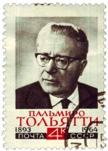 Il francobollo russo dedicato a Palmiro Togliatti