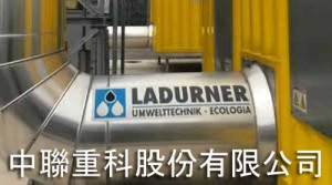 La Ladurner passa ai cinesi