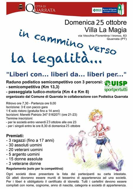 "QUARRATA ""IN CAMMINO VERSO LA LEGALITÀ"""