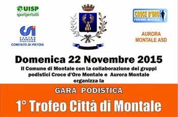 """DEDICATO A TUTTI IL """"PRIMA TROFEO CITTÀ DI MONTALE"""""""