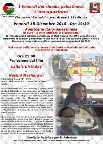 "cinema palestinese. ""LAILA'S BIRTHDAY"""