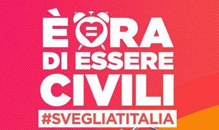 unioni civili. #SVEGLIATITALIA E IL PRIMO PASSO VERSO L'UGUAGLIANZA