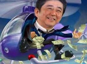 ma che tasse!!!....Beccatevi sti yen!