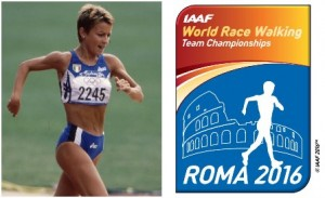 Il logo dei campionati del mondo Roma 2016
