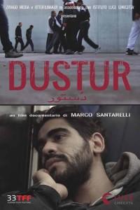 dustur-2016