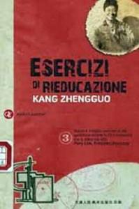 Nuovo libro di testo al Pininfarina di Moncalieri