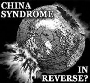 Occhio alla Cina!