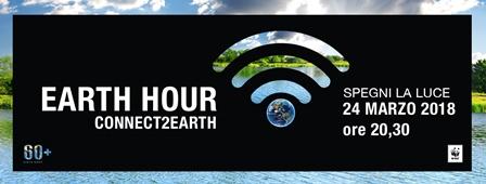 earth hour 2018. ANCHE IL COMUNE DI SERRAVALLE ADERIRÀ ALLA INIZIATIVA