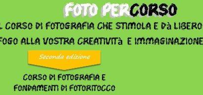 foto percorso. PARTE IL CORSO DI FOTOGRAFIA E FONDAMENTI DI FOTORITOCCO