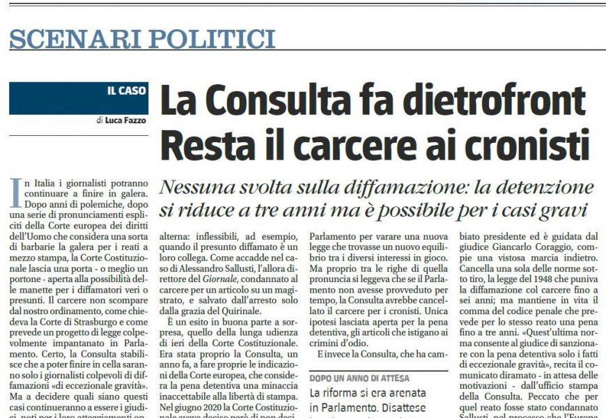 hopeless italyett. CORTE COSTITUZIONALE: ALL'ITALIA NON È IL CORAGGIO CHE MANCA, MANCANO GLI UOMINI CHE NE ABBIANO